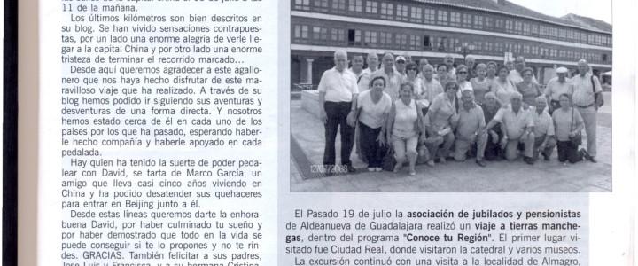 Revista Otros Pueblos