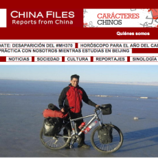 Revista digital China Files ¨Pekín¨