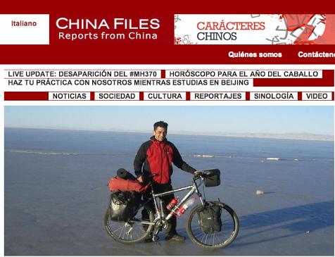 ruedascuadradas_chinafiles