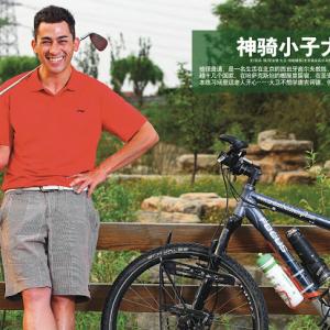 China Golf Travel