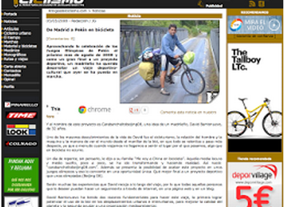 Amigos del Ciclismo