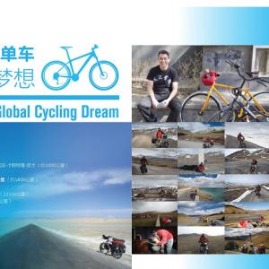 Revista Active Traveler (China)