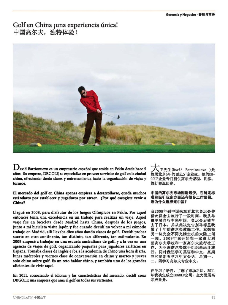 chinolatino_dbgolf_Page_1
