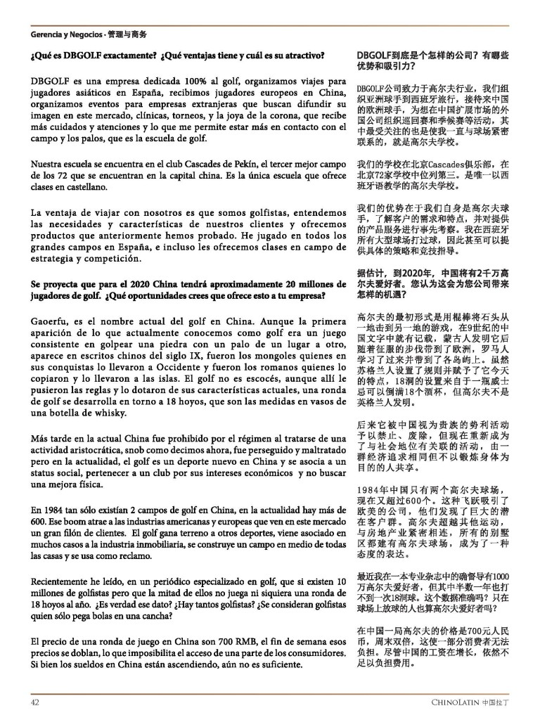 chinolatino_dbgolf_Page_2