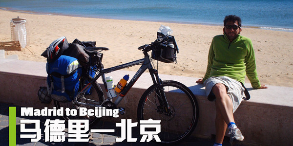 Biketo (Madrid to Beijing)
