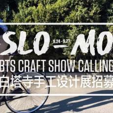SLO-MO食物及手工艺市集