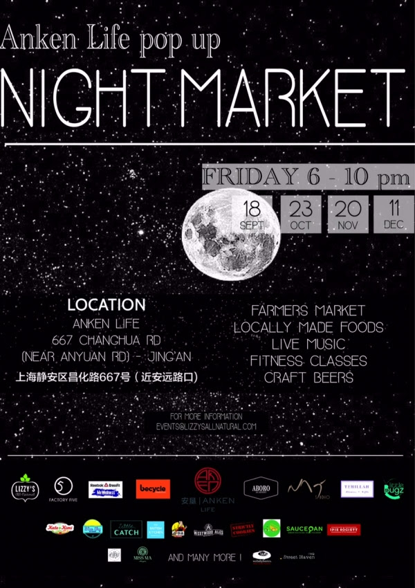 night market F5