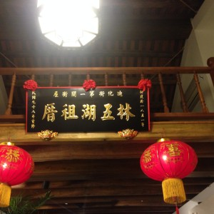 Taipei a vistazos (II)