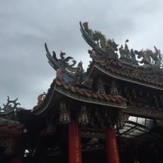 Taipei a vistazos (IV)