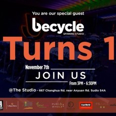Becycle Studio
