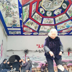 Yuhuan a vistazos