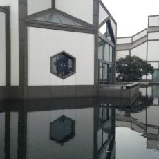 Museo de Suzhou a vistazos