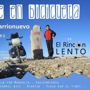 El Rincón Lento, Guadalajara