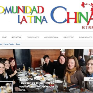 Comunidad Latina China, Shanghai
