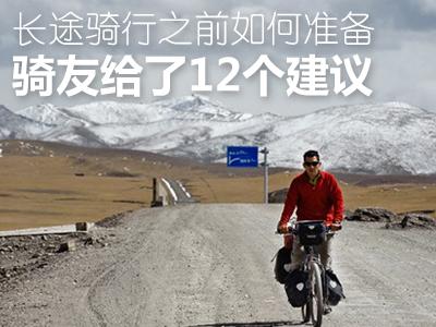 ruedascuadradas_biketo