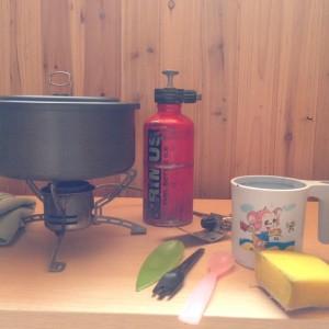 Cocina y perola
