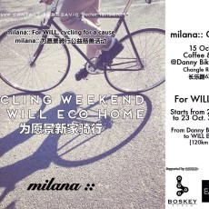 Cycling Weekend to WILL Eco Home