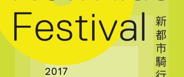milana:: at NewRide Festival 2017