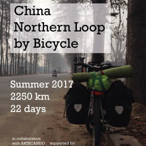 China Northern Loop 2017 (plan)