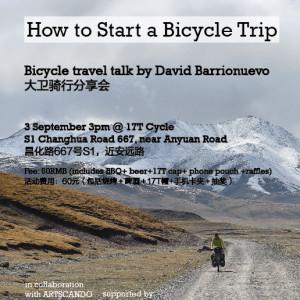 workshop at 17Tcycles, Shanghai