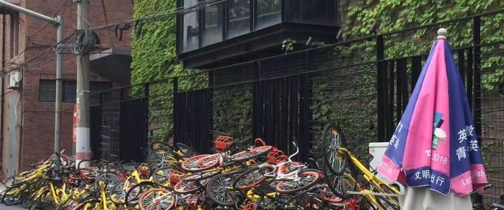 El fenómeno de las bicicletas chinas de alquiler