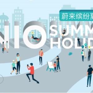 NIO summer holiday, Shanghai