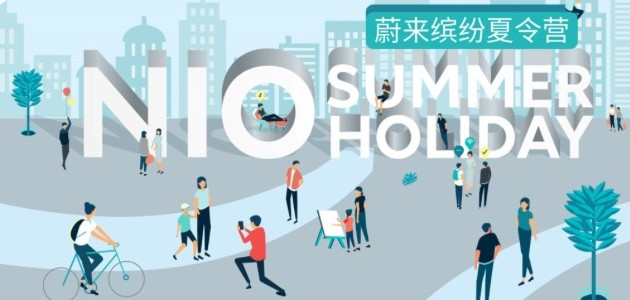 NIO summer holiday, Shanghai