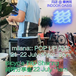 milana:: pop up